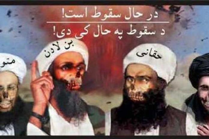 A verdade sobre a morte de Bin Laden