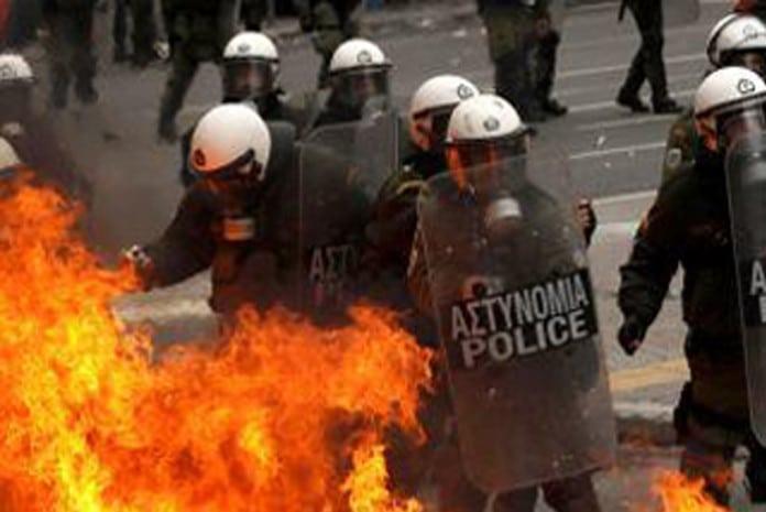 Anonymous na Grécia