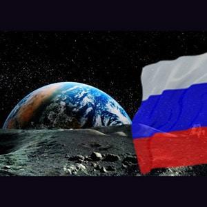 Base Lunar Russa