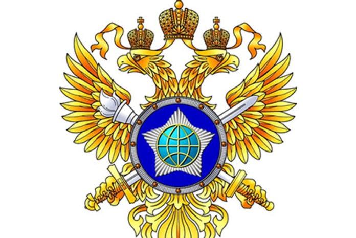 Ochrana, ex-serviço secreto russo