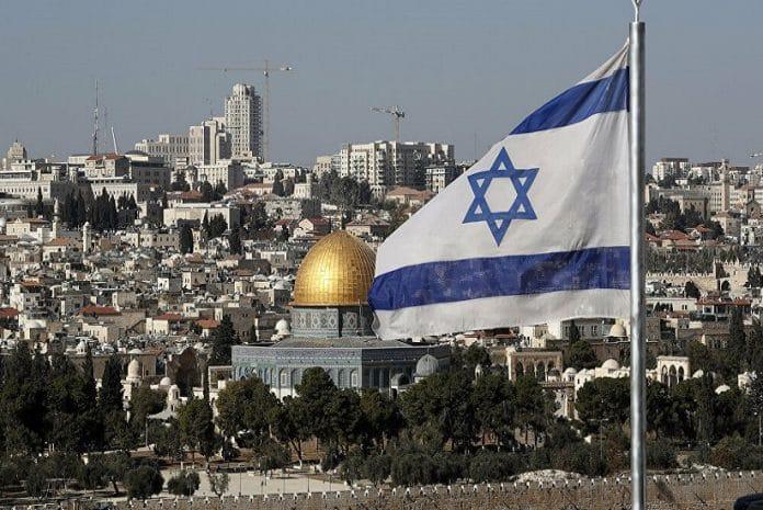 Bandeira de Israel como sendo um Estado Terrorista