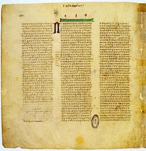 Codex Vaticanus A.
