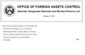 Banco Central Repúblico na Cloudflare