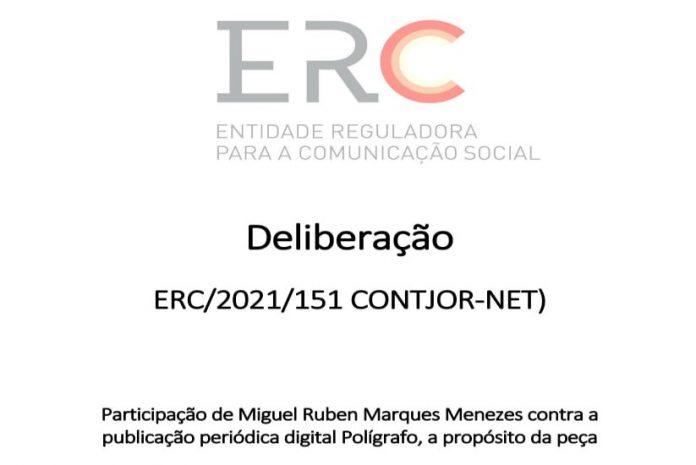 Deliberação ERC