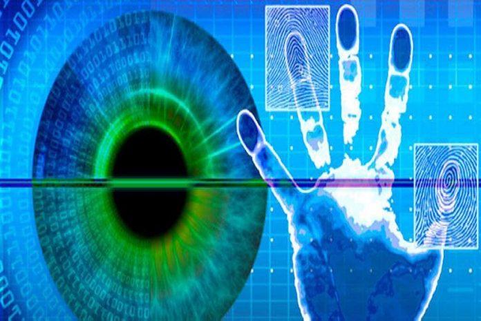Vigilância da espécie humana